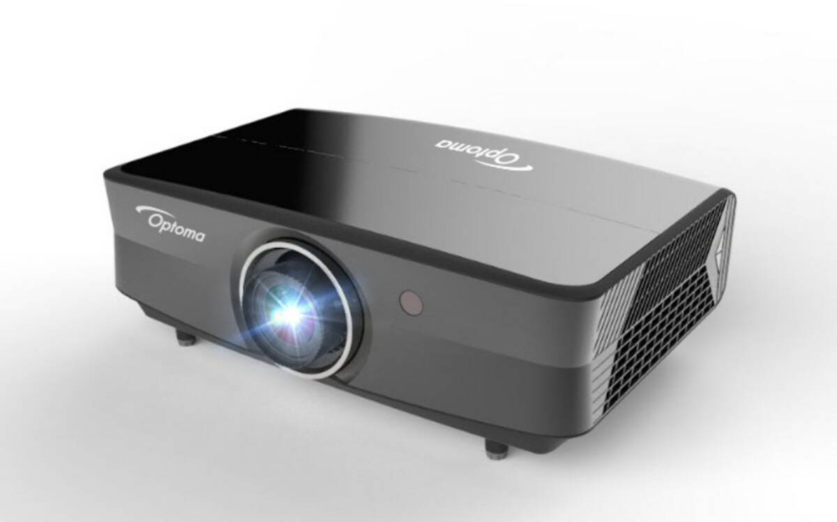 Optoma Technology Uhz65